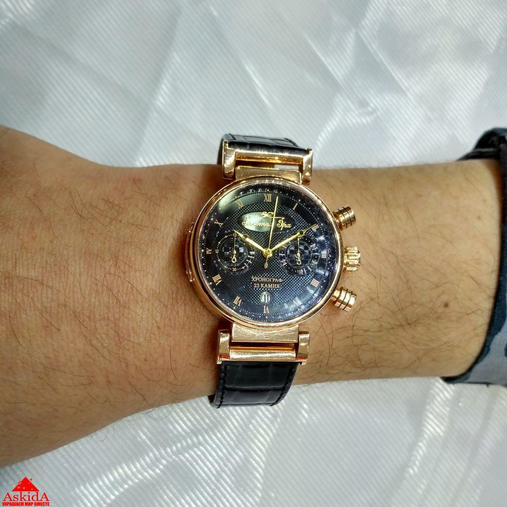 Часы механические золотые