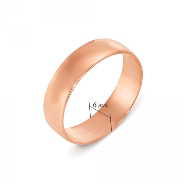 Гладкое обручальное кольцо 6мм   АскидА   Купить Гладкое обручальное ... 5ff611c33bd